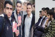 حضور دانش آموزان مهابادی در رویداد روز فیزیک