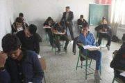 آزمون بهبود تحصیلی در مدارس بافق برگزار شد
