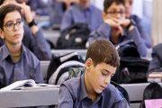 بیست و ششم بهمن ماه آغاز ثبت نام در مدارس سمپاد