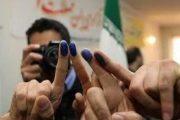 آمادگی ۱۵۰۰ دانشآموز رأیاولی ملایر برای شرکت در انتخابات