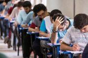 امتحان نهایی دانشآموزان به صورت حضوری برگزار میشود