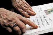 شناسایی ۲۶۲ نفر بی سواد در مناطق عشایری خراسان شمالی