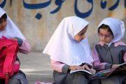 ثبت نام بیش از ۸۰ درصد نوآموزان چهارمحال و بختیاری در سامانه سناد