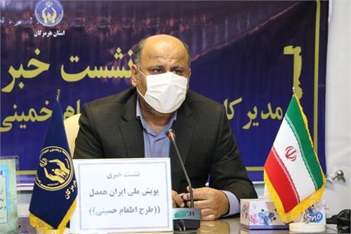جزئیات اجرای طرح ((احسان حسینی)) در استان هرمزگان
