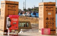 هزار دستگاه یخچال از سوی مقام معظم رهبری به بشاگرد اهدا شد