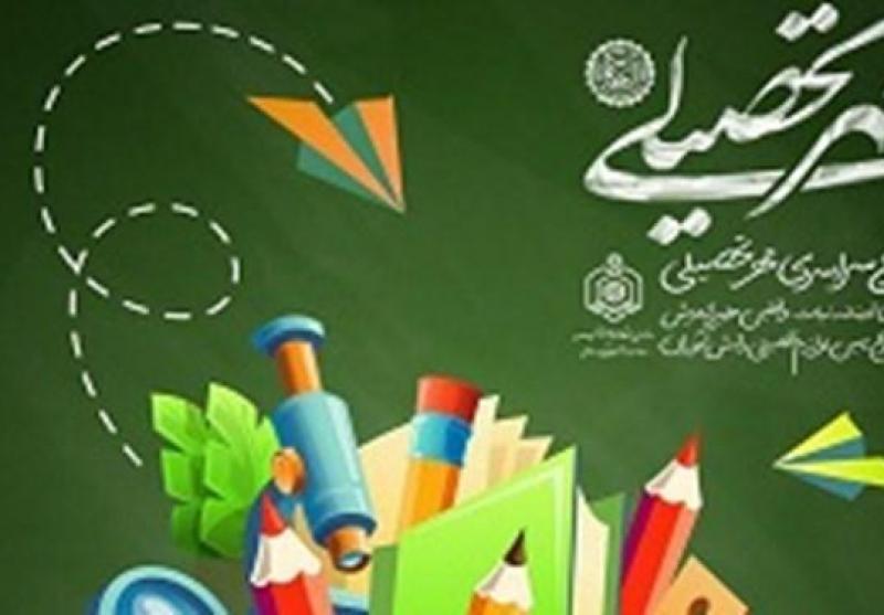 مهر تحصیلی  کمک مومنانه به 2 دانشآموزان کمبضاعت در قائمشهر