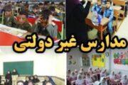 اجرای طرح «ناعم» با حضور 14 تیم ارزیاب در زنجان
