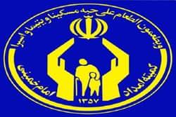 تنزل کمیته امداد حضرت امام خمینی (ره ) سیاهو مشکلی بر مشکلات مددجویان بی پناه  کمیته امداد سیاهو می افزاید