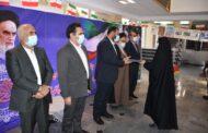 به مناسبت روز زن از بانوان شاغل در دستگاه قضایی استان هرمزگان تجلیل شد