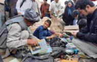 بیانیه جمعیت اسلامی فرهنگیان بمناسبت شهادت جمعی از دانش آموزان معصوم مدرسه دخترانه حمزه سید الشهدای شهر کابل افغانستان