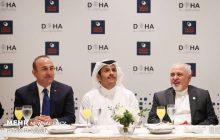 اهداف برگزاری نشست دوحه/ قطر در برابر عربستان قد علم میکند