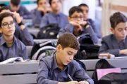 تحصیل ۲۵۰ هزار دانش آموز در استان اردبیل