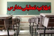 بارش برف و تعطیلی مدارس در مازندران