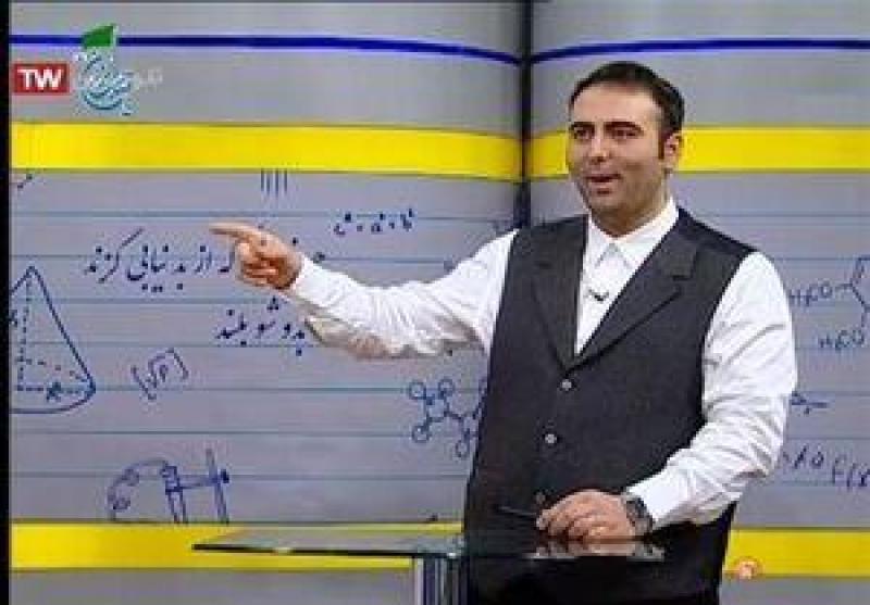 جدول پخش مدرسه تلویزیونی جمعه ۹ خرداد