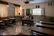 تمام مطالبات معلمان حقالتدریسی استان کرمانشاه پرداخت شده است