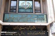 سازمان امور اداری و استخدامی کشور نظر دو وزیر را بیپاسخ گذاشت