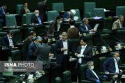 طرح تنظیم برخی از مقررات مالی، اداری و پشتیبانی وزارت آموزش و پرورش اصلاح شد