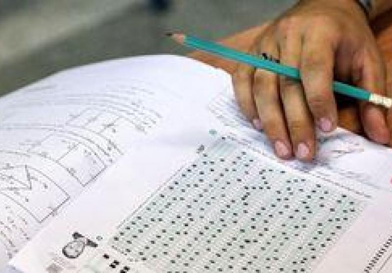 آخرین مهلت اصلاح سوابق تحصیلی کنکوریهای ۹۹