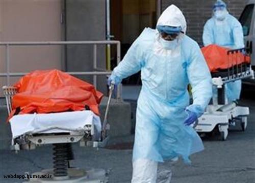 هفت هرمزگانی دیگر قربانی کرونا در هرمزگان شدند