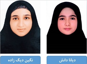 برای سومین سال متوالی کسب جایزه بنیاد فرهنگی البرز توسط دانش آموزان هرمزگانی