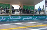 پلیس در تراز انقلاب اسلامی توأم با اقتدار و مهربانی
